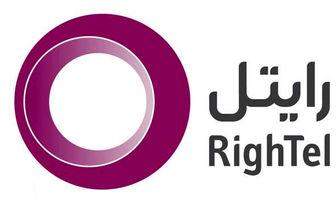 چهارمین پروژه ى دولت همراه در استان سمنان کلید خورد