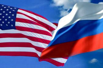 اختلافات عمیق مسکو - واشنگتن درباره مسئله هستهای ایران