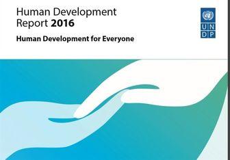 ایران در رده بندی جهانی توسعه انسانی سقوط کرد