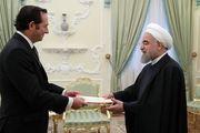 خداحافظی توئیتری سفیر انگلیس در تهران