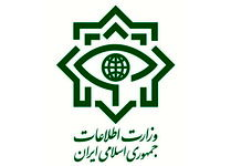 """بازخوانی پرونده گروه """" اتحاد علیه ایران هستهای """""""