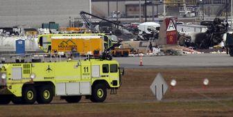 7 کشته بر اثر سقوط یک بمبافکن در آمریکا/ تصاویر
