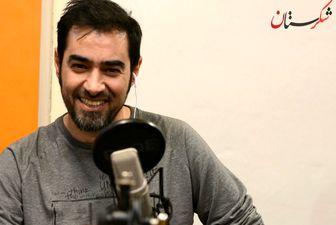محبت برادرانه شهاب حسینی + عکس