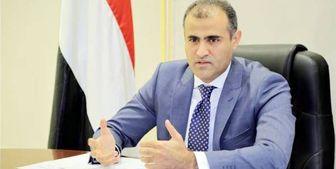 هشدار دولت مستعفی یمن در باره خروج از توافق ریاض