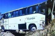 اخبار ضد و نقیض درباره حادثه اتوبوس حامل دانشجویان