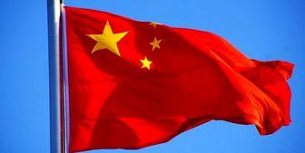 تاکید چین بر تداوم همکاری با اتحادیه اروپا
