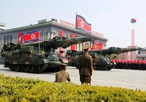 پیشرفت توانایی کره شمالی در کوچک کردن کلاهک هستهای
