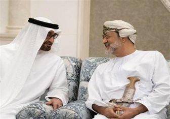 فشارهای امارات و آمریکا روی عمان برای عادیسازی روابط و دور کردن مسقط از ایران