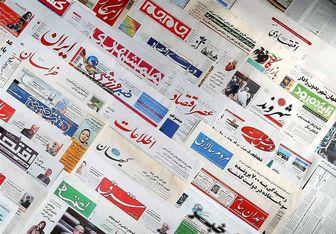 جنایتکاران جهان، دلواپس موشک های ایران!/ پیشخوان سیاسی