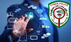 کمین مجرمان سایبری برای نذورات مردمی در عید قربان