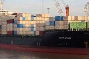 جزئیات حمله تروریستی به کشتی تجاری ایران