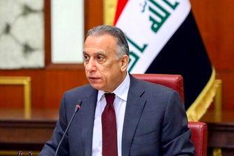 الکاظمی سفر الدیاب به عراق را لغو کرد