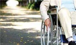 استخدام معلولان و جانبازان در شهرداری تهران