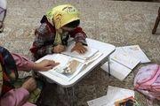 نحوه ارزشیابی از دروس در نیمسال اول تحصیلی