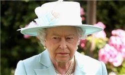 جلسه مهم برای تعیین جانشین ملکه