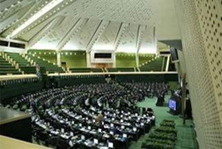 واکنش نمایندگان مجلس به اظهارات جنجالی ظریف