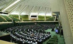 موضوع تاسیس بانک فرهنگیان به کمیسیون برنامه و بودجه ارجاع شد