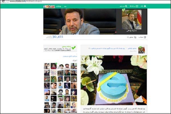 کیک تولد وزیر ارتباطات