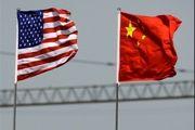 نیاز بیشتر چینی ها به تسلیحات اتمی برای رویارویی با ترامپ