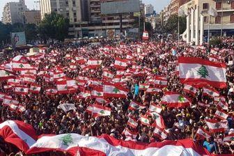 چرا پوشش گسترده اعتراضات لبنان در رسانه های اپوزیسیون فروکش کرد؟!