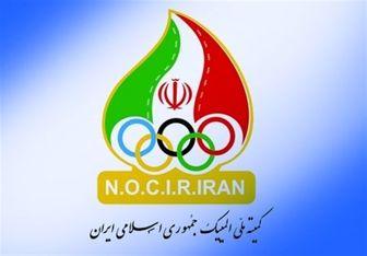 بودجه ۹۴ میلیارد تومانی در انتظار کمیته ملی المپیک؟