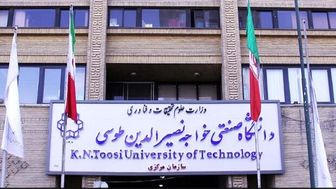 تمدید مهلت انصراف از پذیرش بدون آزمون دانشگاه خواجه نصیر