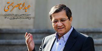 تقلید همتی از رئیس جمهور پرحاشیه!+عکس