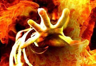 با این ذکر از آتش جهنم در امان بمانید!