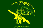 خط و نشان انصارالله برای ائتلاف سعودی