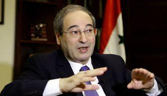 فیصل المقداد: از پرونده هستهای ایران حمایت میکنیم