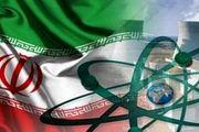 ایران با حسن نیت وارد مذاکرات هستهای شد