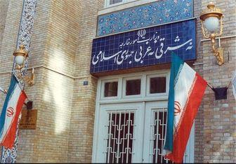 واکنش ایران به ادعای برخی پایگاه های خبری عربی