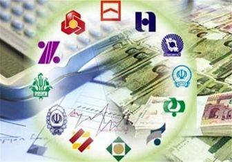 سرمایه 3 بانک دولتی افزایش یافت