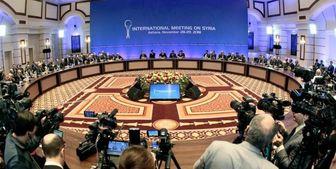 برگزاری دور جدید مذاکرات روند آستانه با حضور ایران، روسیه و ترکیه