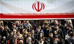 پیام وزیر آموزش و پرورش به مناسبت سالگرد پیروزی انقلاب اسلامی ایران