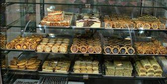 قیمت مصوب شیرینی نوروز اعلام شد