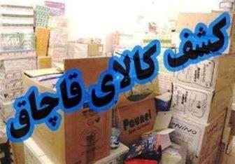 آمارها از کشفیات قاچاق در غرب تهران می گویند