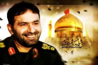 برادر شهید تهرانیمقدم دارفانی را وداع گفت