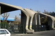 حضور سرزده نماینده رهبری در کوی دانشگاه تهران +عکس