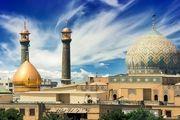 اطلاعیه آستان مقدس حضرت عبدالعظیم (ع) درباره راهپیمایی روز اربعین