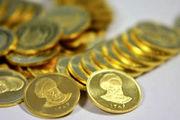 قیمت سکه و طلا ؛ امروز یکشنبه 6 آبان
