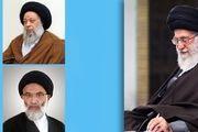 انتصاب نماینده ولیفقیه در استان خوزستان و امامجمعه اهواز