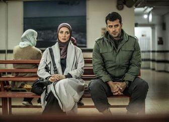 بازیگر نقش مسعود در سریال افرا +تصاویر