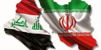 مخالفت نخست وزیر عراق با تحریمهای آمریکا علیه ایران