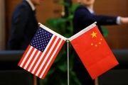 تحریم ۲۸ مقام دولت ترامپ توسط چین