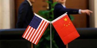 پیشی گرفتن چین از آمریکا به عنوان بزرگترین اقتصاد جهان
