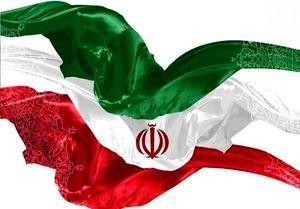 ما نمیخواهیم که تهران فردا اقداماتی را اعلام کند که توافق هستهای را نقض میکند