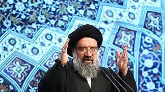 نمازجمعه این هفته تهران به امامت آیتالله خاتمی برگزار میشود