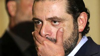 عربستان، سعد حریری را تهدید کرد
