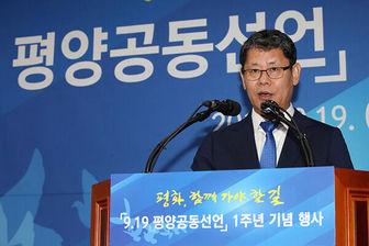 کره جنوبی از هر فرصتی برای احیای رابطه دو کره استفاده می کند